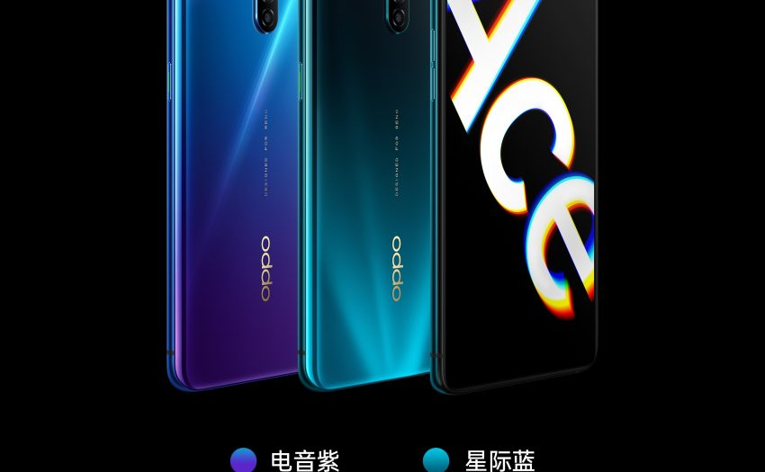 【UD视频】OPPO Reno Ace手机现场体验